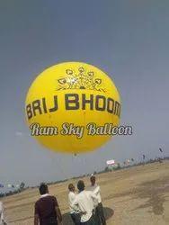 Yellow Sky Balloon