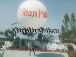 Outdoor Advertising Balloon