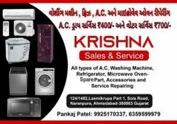 Home Appliances Products Service
