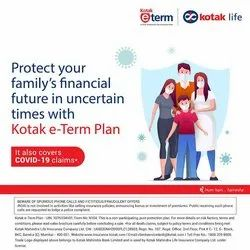 Extra Cover With Covid-19 Kotak e- Term plans, Age Limit: 3-65, Depend Upon Person Which Taken