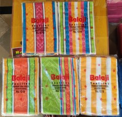 Printed Multicolor 12x18 Cotton Napkin