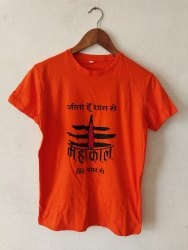 Half Sleeve Orange Mens Cotton Hosiery Printed Casual T Shirt, Size: Medium