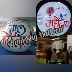 Big Air Balloons for Mahotsav