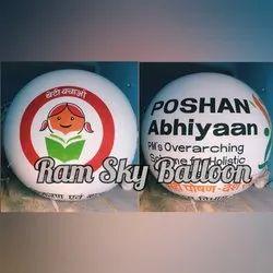Advertising Balloon for Poshan Abhiyaan
