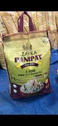 Zayka Basmati米饭
