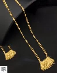 1gm Gold Plated Mangalsutra