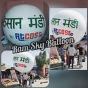 PVC Sky Balloon For Small