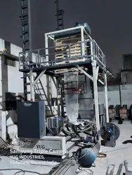 Biodegradable Plastic Carry Bag Making Machine, Production Capacity: 25 Kg
