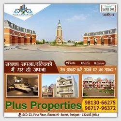 Apna Ghar Residential Projects 2 BHK FLAT, 700