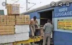 火车货物服务,是移动访问:非移动访问