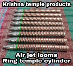 Air Jet Looms 30 Ring Ring Temple Cylinder