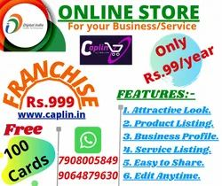 Website Digital Visiting Card, in Midnapore