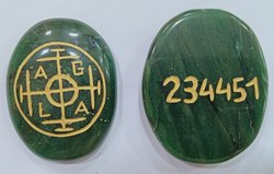 234451 Zibu Symbols