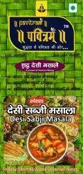 Spicy Pavitram Desi Sabji Masala, Packaging Size: 500