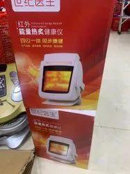 Infrared Energy health lap