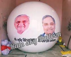White Sky Balloon for election
