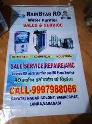 Advertisement Services