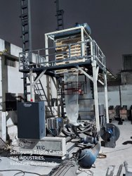 Biodegradable Polythene Film & Bag Making Extruder Plant, For Industrial, 12 Kw