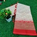 Kotta Doriya  Bhandhni Ghatchola Saree