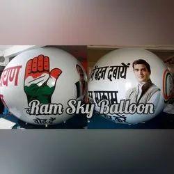 Sky Balloon For Congress Party