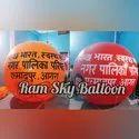 Advertising Sky Balloon For Nagar Palika