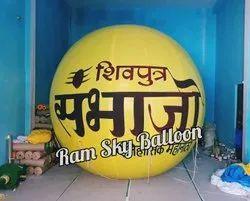 Big Sky Balloon