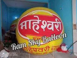 Sky Advertising Balloon For Shop