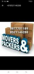 搬运工和包装机Patna Siliguri Guwhati,家具