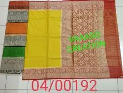 VAAASO CREATION Lines weaving Silk Saree, 6.3 m (with blouse piece)