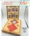 Fancy Rakhi Packing Box