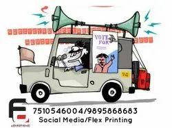 PVC Flex Printing