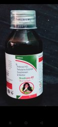 PCD Franchise For Terbutaline And Guaphensin
