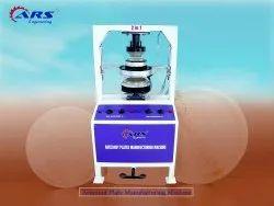 Arecanut Plate Making Machine
