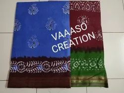 vaaaso creation Casual Wear Digital Printed Sarees, 6.3 m (with blouse piece)