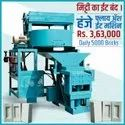 India's Top Selling Diesel / Electric Operated Automatic Fly Ash Brick Making Machine