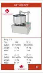 Grinder Mixer Machine
