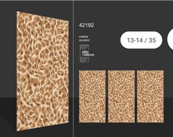PGVT Vitrified Tiles 600x1200