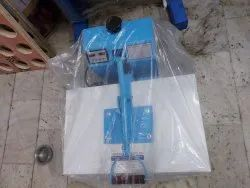 Imported Scrubber Packing Machine