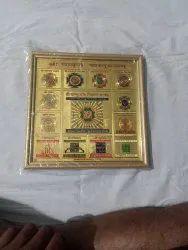 Golden Gold plated & frame binding Vastu Yantras, Size: 12x12