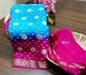 Art Silk Fabric Sarees