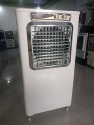 Hulk Air Cooler