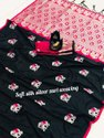 Colourthreads Creation Multicolor Soft Lichi Weaving Silk Saree, 5.5 M (separate Blouse Piece)