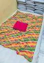 Georgette Best Fabric Guarantee