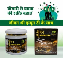 Immune Tulsi Tea