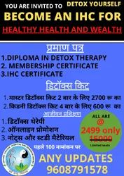 IHC INDEPENDENT HEALTH COACH, HEALTHY healthy and wealth