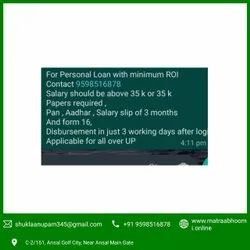 Private Bank Finance Personal Loan Service, Free, 6 Months Bank Statement
