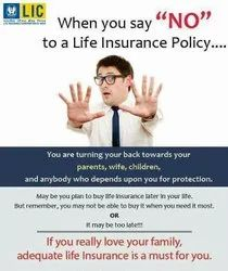 100% Life Insurance Policy, Age Limit: 0-70, 10