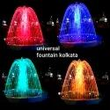 Crown Dome Fountain