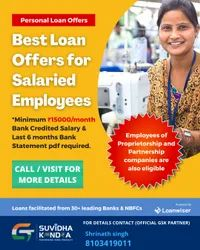 Gat Suvidha kendra Personal Loan Service, 24 Hours