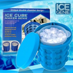 Ice qube maker bucket